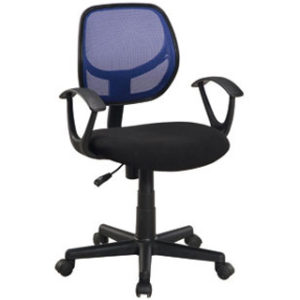 Silla giratoria muebles de oficina en Estepona
