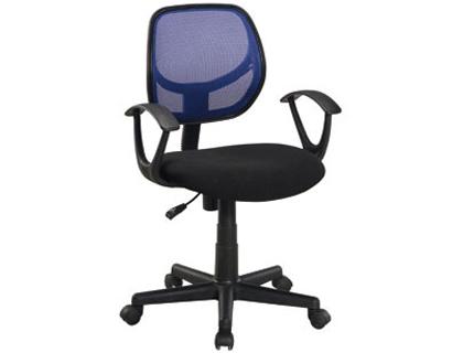 Silla giratoria muebles de oficina en estepona papeler a - Muebles en estepona ...