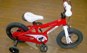 Bicicleta de montaña infantil SPECIALIZED Estepona