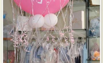 Canasta con globo aerostático Fuengirola