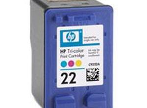 Cartucho Tinta Compatible HP N 22 Tricolor